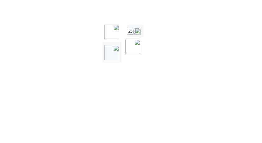 مشكلة تكسير الصور بوابة 2016 125175542.jpg