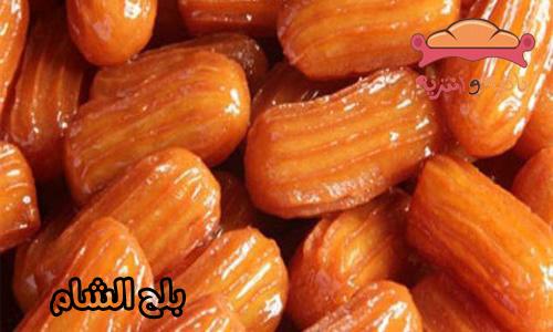 طريقة الشام باتيه وانتريه باسهل الطرق والخطوات 390241992.jpg