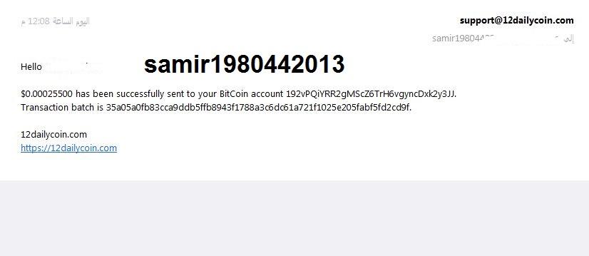 بونيس مجاني 0.01 بتكوين لبدأ 695392617.jpg