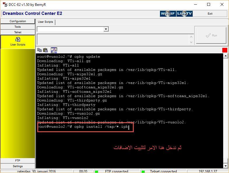 شرح تشغيل جهاز vuplus 225121261