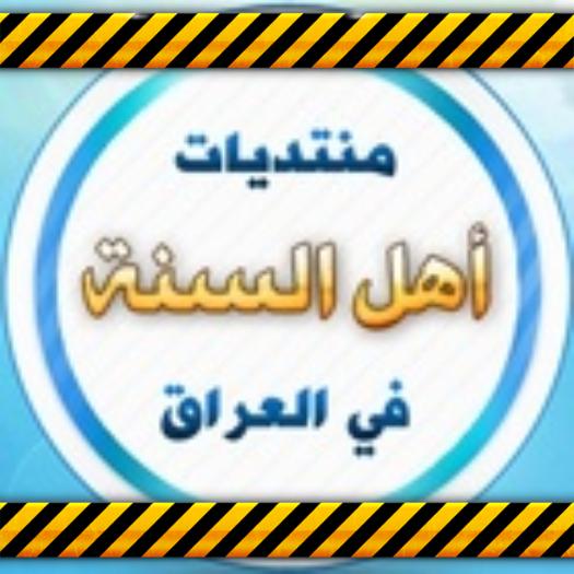 رد: فــــوائــــد في صور (متجدد)