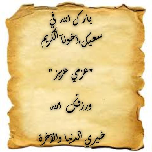 رد: مطوية (اللهم اجعل القرآن ربيع قلبي)