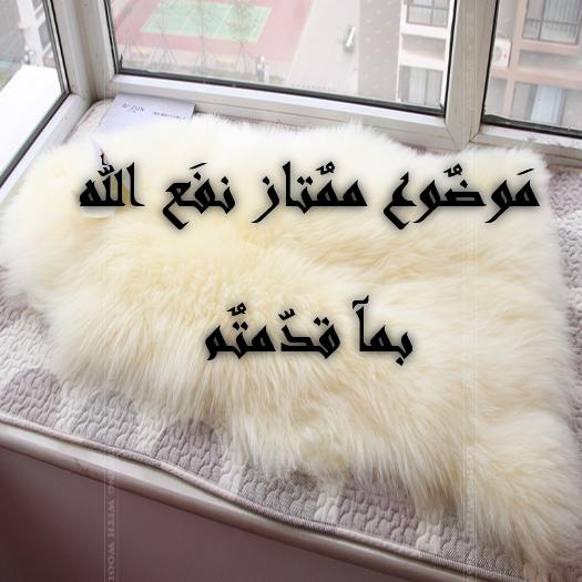 رد: إعراب كلمة حافظاً في الآية:  (فالله خيرٌ حافظاً وهو أرحم الراحمين)