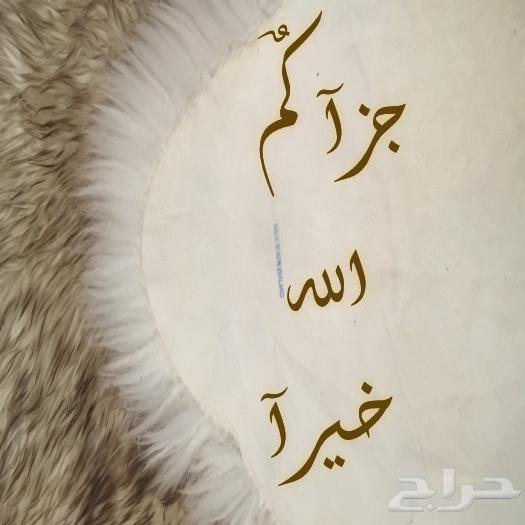 رد: أياك وهتك ستر الله____[تصميم]