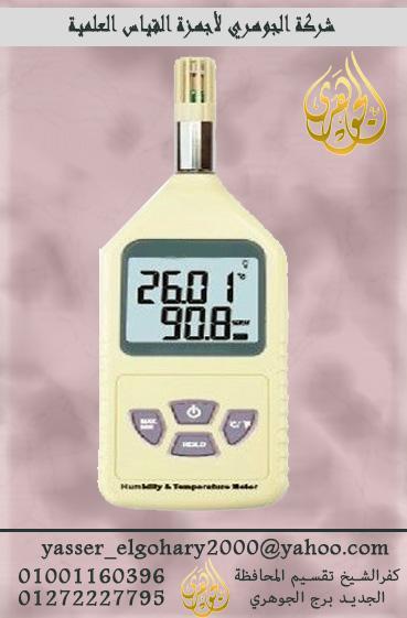 جهاز قياس درجة الحرارة والرطوبة 935790815.jpg