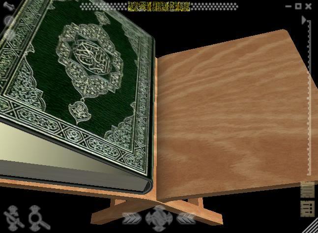 الابعاد Quran 2016 232552017.jpg