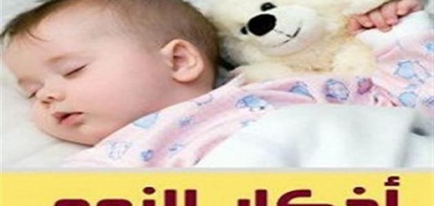 أذكار الصباح والمساء ويوم الجمعه 377137121