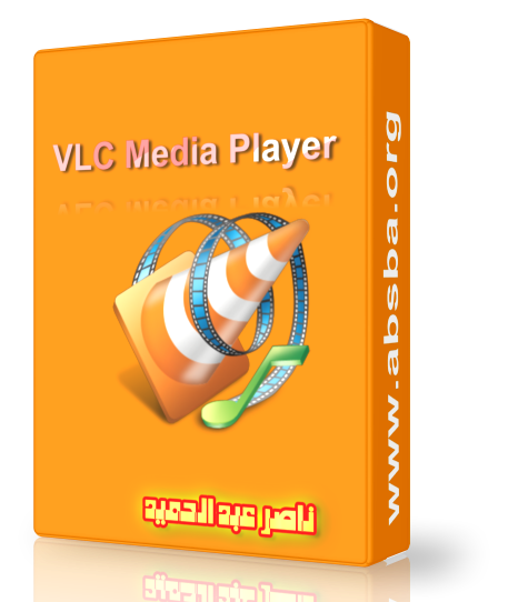 والفيديو Media Player 3.0.0 (x86/x64) Multilingual 2018,2017 869816298.png