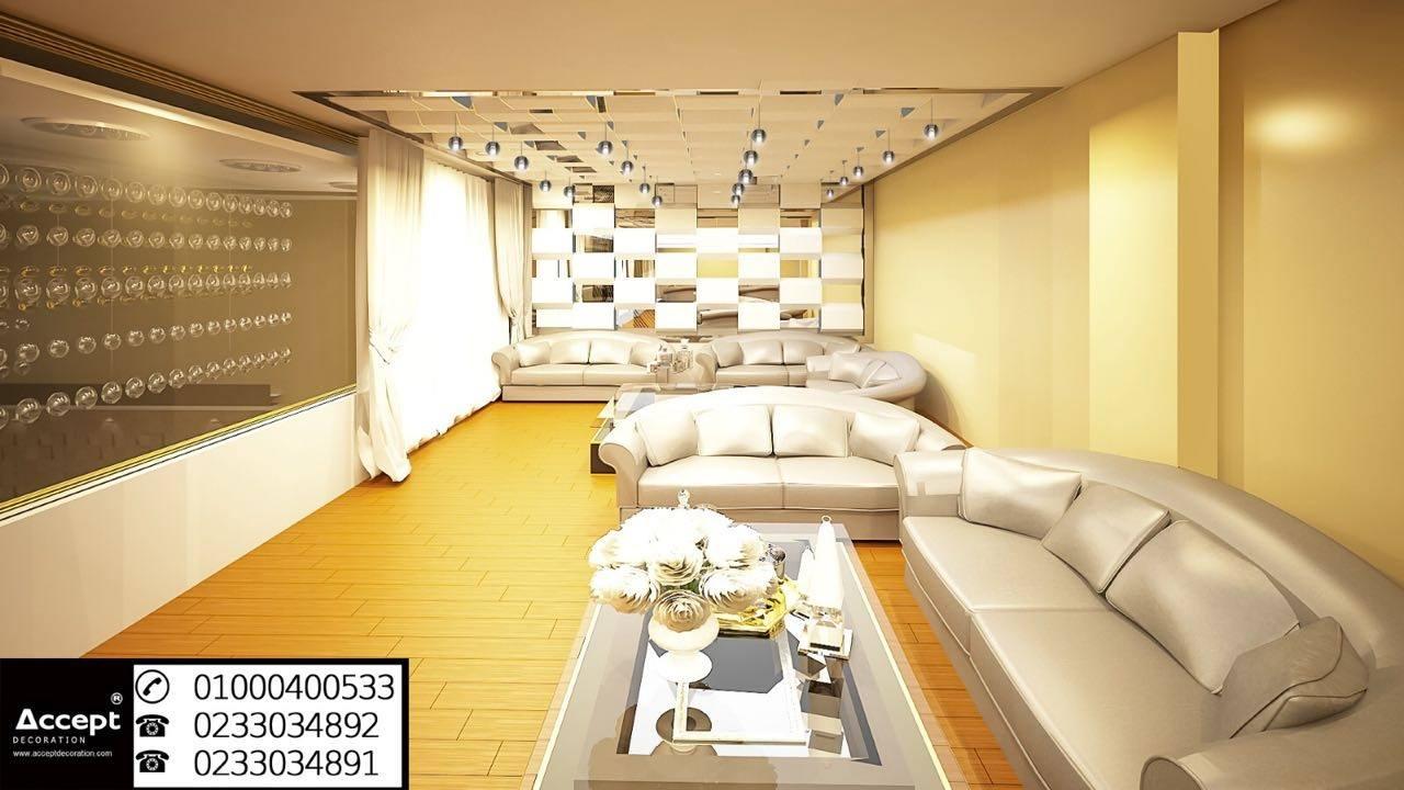 تصميم وانشاء وديكور وفرش قاعات 811578493.jpg
