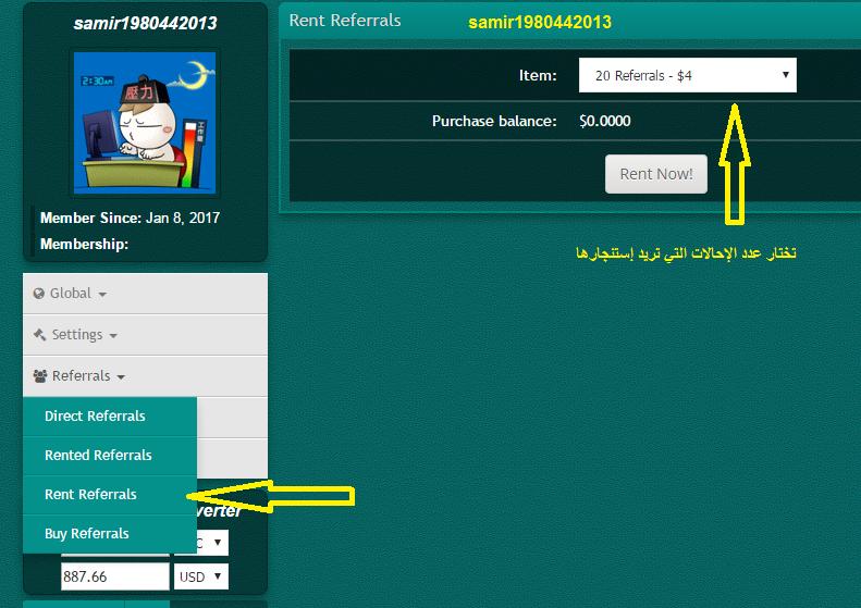 ebitbux موقع عربي جزائري للضغط 777433365.png
