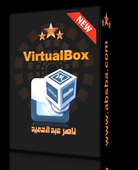 البرنامج VirtualBox 5.1.14 Build 2016 229983840.png