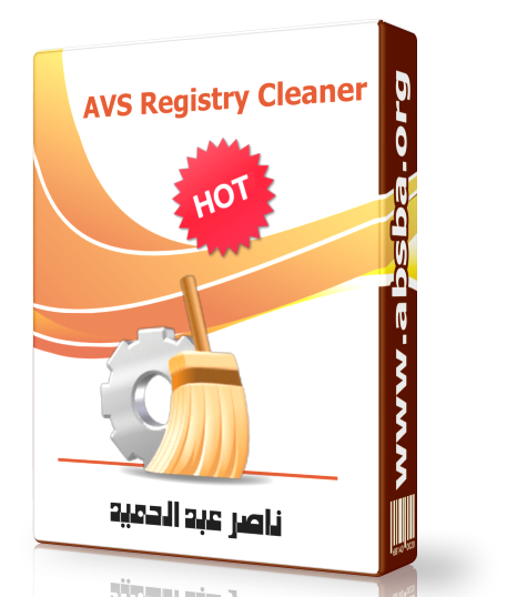 لتنظيف ريجستيري الويندوز المخلفات Registry Cleaner 3.0.5.275 2018,2017 123607158.png