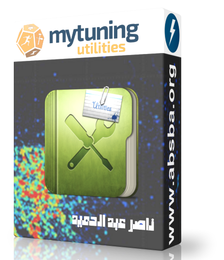الكمبيوتر Mytuning Utilities 17.0.4.57 Multilingual 2018,2017 658932844.png