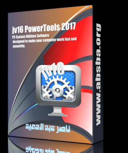 jv16 PowerTools 2017 4.1.0.1670 Multilingual 2018,2017 432786430.png