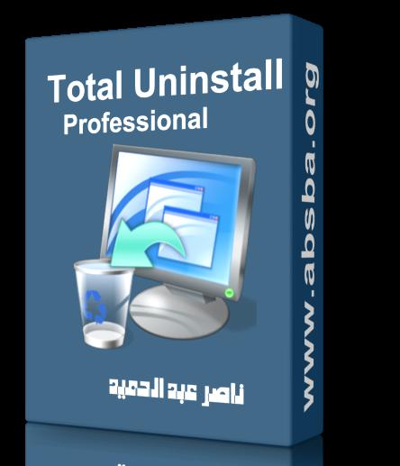 البرامج والتطبيقات Total Uninstall Professional 6.18.0.400 2018,2017 769112383.png