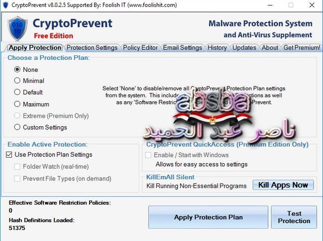 البرامج الإنترنت CryptoPrevent Free 8.0.2.6 2018,2017 180088319.jpg