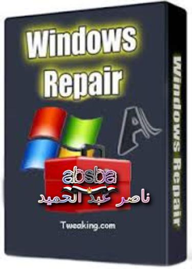 البرامج Windows Repair Toolbox 2.0.0.8 2018,2017 460233163.png