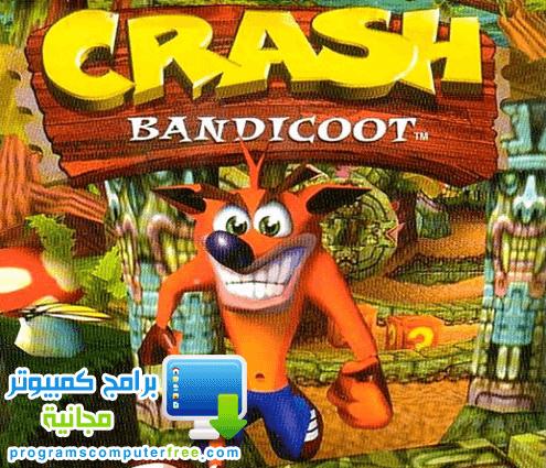 تحميل احدث اصدار لعبة كراش 558833567.png