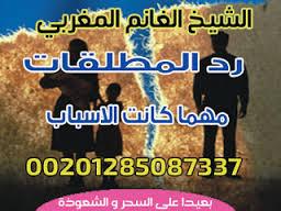 الحبيب ساعة/ 002/01285087337