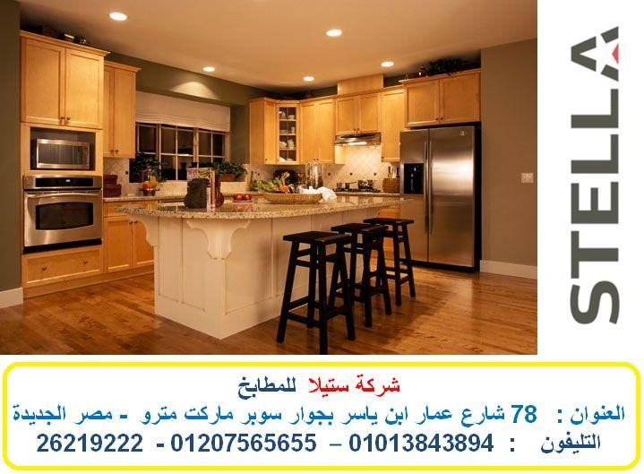 مطابخ اكريليك - شركة مطابخ فى مصر – شركة مطابخ فى التجمع