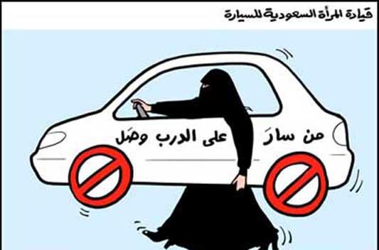 خادم الحرمين يسمح بقيادة النساء للسيارات
