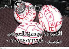 السحر المغربي لجلب الحبيب بالكلام00201280761643 522866932.jpg