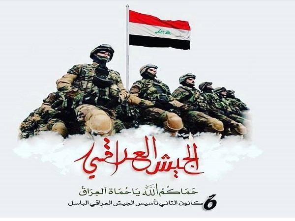 ذكرى تأسيس الجيش العراقي البطل .. تـتقدم شبكة الاعلام بأجمل التهاني والتبريكات لأبناء قواتنا المسلحة الباسلة