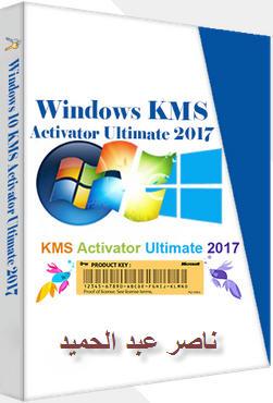 أحدث إصدار أداة تفعيل الويندوز 656448184.jpg