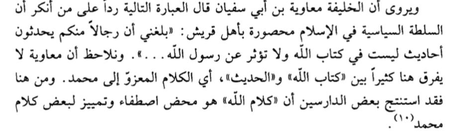 87f33aaf28cae البتراء من جديد؟ السرديَّتان الإسلامية والبيزنطية لل
