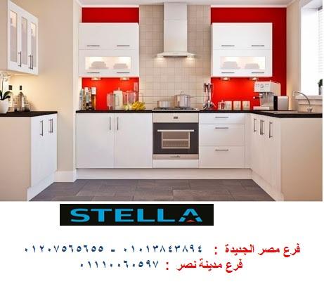مطابخ اسعار مميزة للاتصال 01207565655