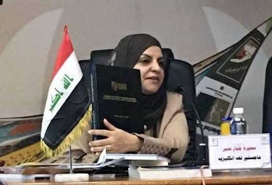 """باحثة عراقية تثبت اثر ترجمة العبارات التلطيفية على المعنى في رواية """"حبة القمح"""""""