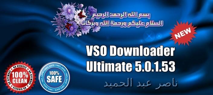 الفيديو الانترنت Downloader Ultimate 5.0.1.53 2018,2017 801821204.jpg