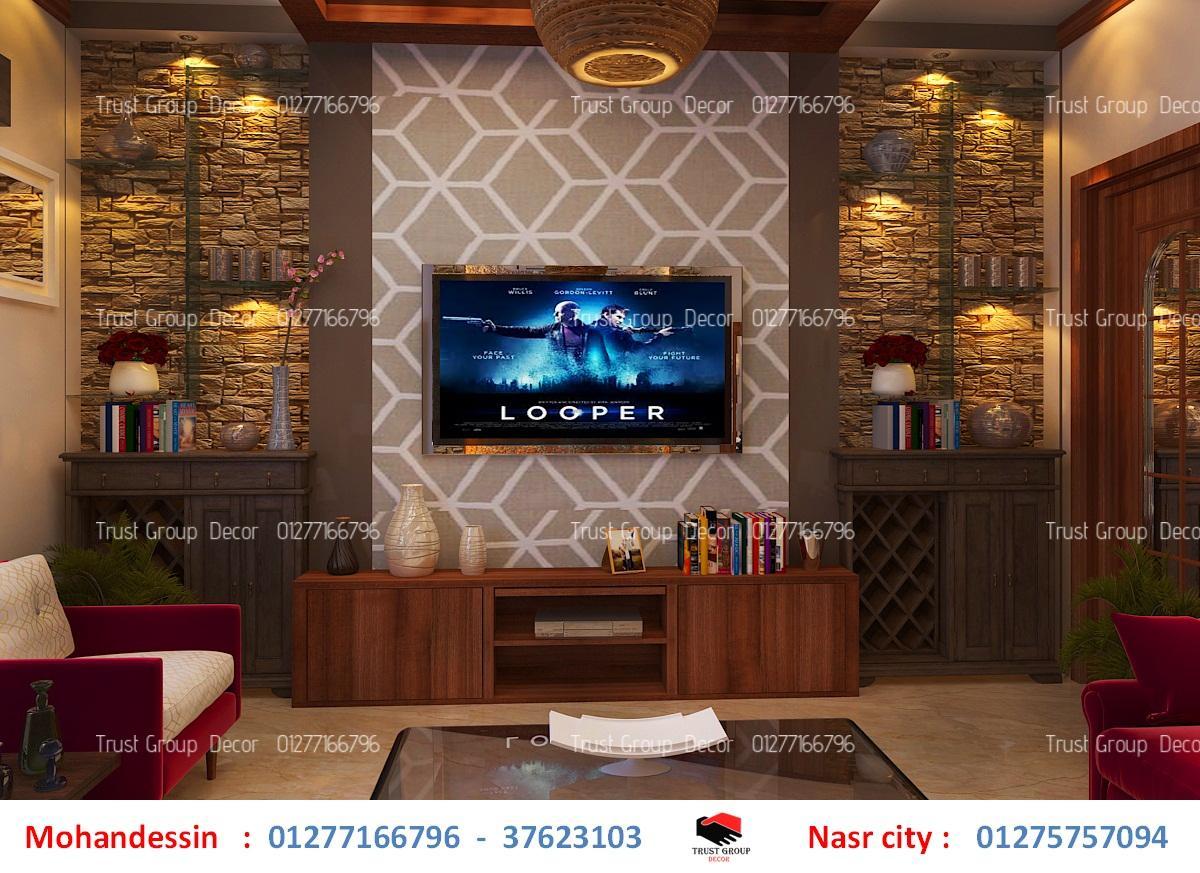 شركات تشطيبات - افضل سعر تشطيب    01277166796 503975724