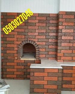 بناء افران وشوايات للمطاعم بجودة