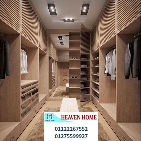 شركة دريسنج روم -  ارخص سعر    01122267552 158487654