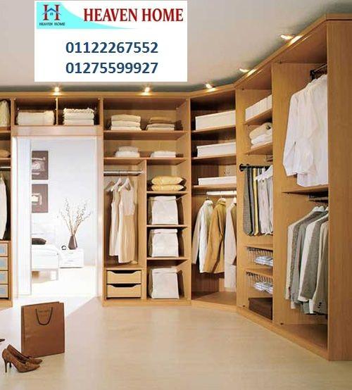 شركة دريسنج روم -  ارخص سعر    01122267552 761812065