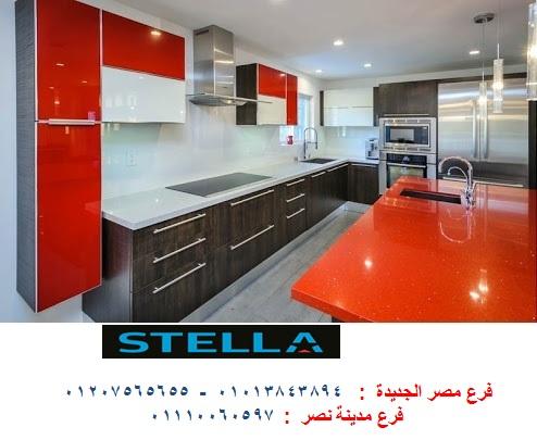 مطبخ اكريليك باسعار مميزة    01207565655 339369008