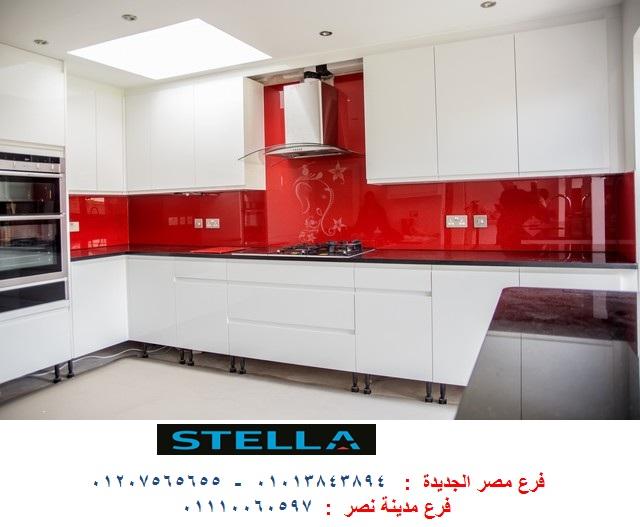 مطبخ اكريليك باسعار مميزة    01207565655 752154122