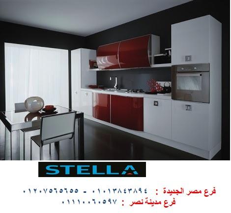 مطبخ اكريليك باسعار مميزة    01207565655 822427283