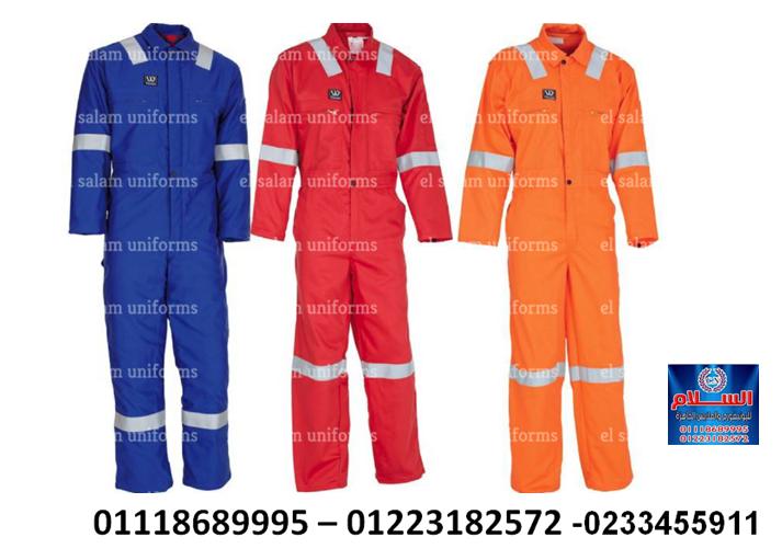 مصانع الملابس فى مصر (شركة السلام لليونيفورم 01223182572 )  518942589