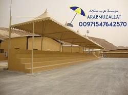 تصميم أعمال المظلات والسواتر والاعمال الحديدية بالامارات 348204961