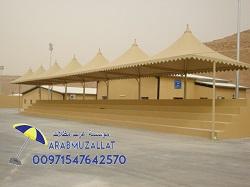 تصميم أعمال المظلات والسواتر والاعمال الحديدية بالامارات 380498654