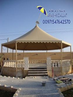 تصميم اي مظلة فى خيالك الى مظلة حقيقة على ارض الواقع 923204493