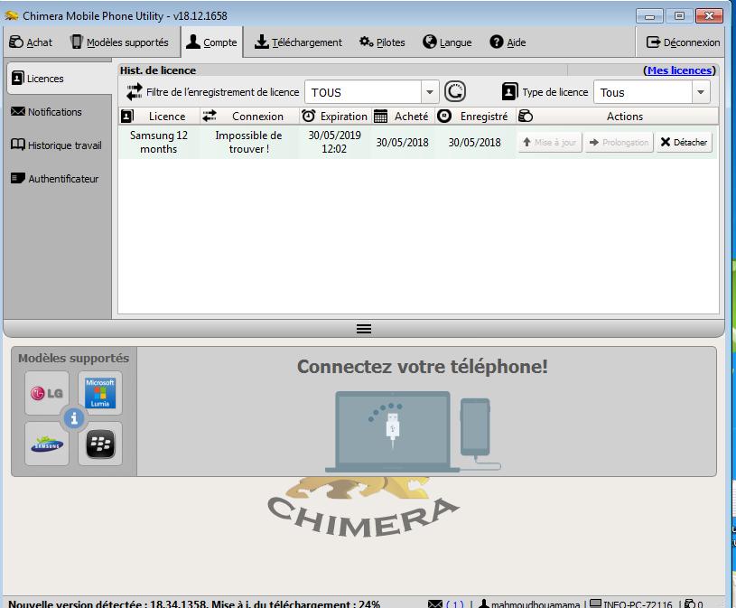 بيع حساب كيمرا تول  مستعمل ثلاثة اشهر chimera tool samsung