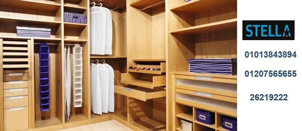 غرف نوم دريسنج  – افضل سعر  01207565655 207265616