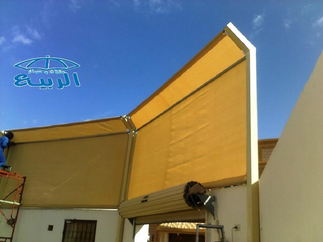تركيب مظلات سواتر بأشكالها الرائعه 0550784552–0557942272