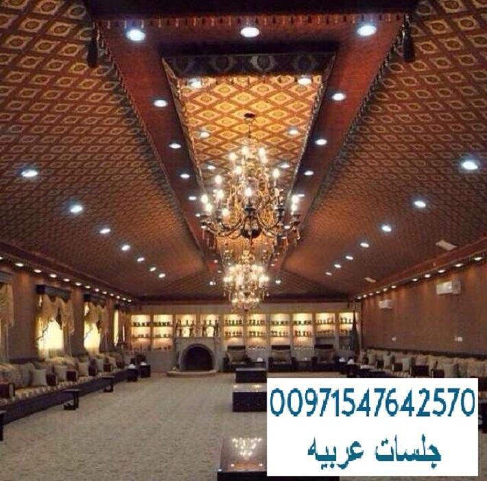 كافة انواعالسواتروالمظلاتب دبي بمواصفات عالية  00971547642570 606664696