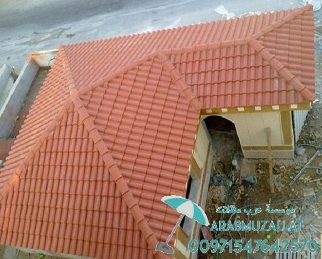 كافة انواعالسواتروالمظلاتب دبي بمواصفات عالية  00971547642570 869387041