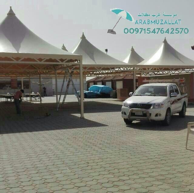 كافة انواعالسواتروالمظلاتب دبي بمواصفات عالية  00971547642570 919834469