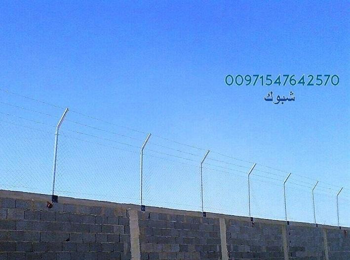 كافة انواعالسواتروالمظلاتب دبي بمواصفات عالية  00971547642570 920401684